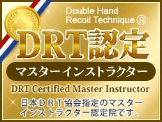 bnr_master01