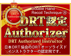 authorizerバナー